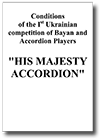 Conditions of the Competition His Majesty Accordion 2016 (ENGLISH).pdf